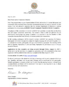 AzMERIT Parent : Community Sensitivity Review Committee