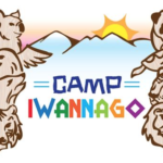 FUSD'S FACTS Camp Iwannago Moon Landing celebration named a Arizona Center for Afterschool Excellence (AzCASE) 2019 STEM Grant Recipient